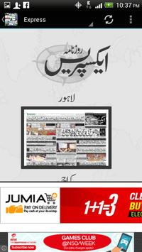 PAKISTAN NEWSPAPERS screenshot 12