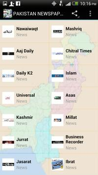 PAKISTAN NEWSPAPERS screenshot 2