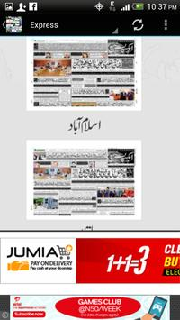 PAKISTAN NEWSPAPERS screenshot 4