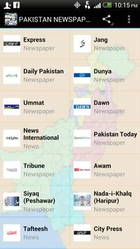 PAKISTAN NEWSPAPERS screenshot 9