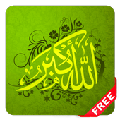 Allah Akbar Islamic Ringtones icon