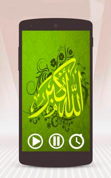 Allah Akbar Islamic Ringtones screenshot 1