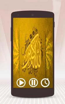 Allah Akbar Islamic Ringtones screenshot 4