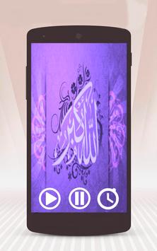 Allah Akbar Islamic Ringtones screenshot 5