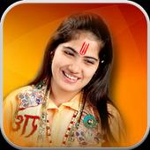 Jaya Kishori ji Bhajan icon