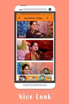 Jaya Kishori Ji Mayra Videos poster