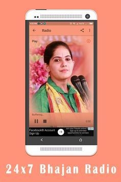 Jaya Kishori Ji Mayra Videos screenshot 1