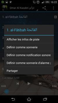 عمر القزابري القرآن الكريم screenshot 1
