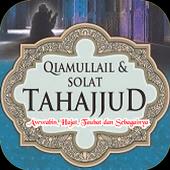 Qiamullail & Solat Sunat icon