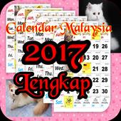 Kalendar Kuda 2017{Malaysia} icon
