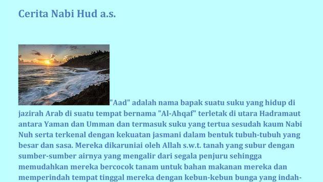 Kisah 25 Rasul Lengkap {MP3} apk screenshot