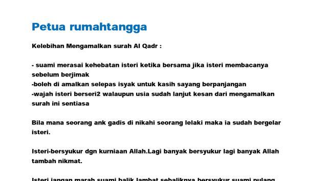 Doa-Doa Memikat Suami {MP3} screenshot 5
