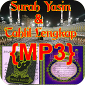 Yaasin & Tahlil Lengkap{MP3} icon