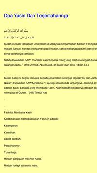 Yaasin & Tahlil Lengkap{MP3} screenshot 3