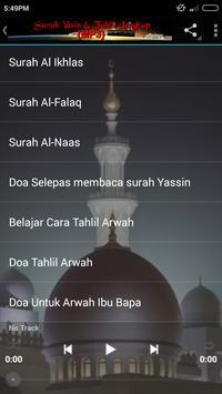 Yaasin & Tahlil Lengkap{MP3} screenshot 12