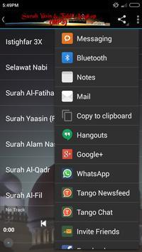 Yaasin & Tahlil Lengkap{MP3} screenshot 17