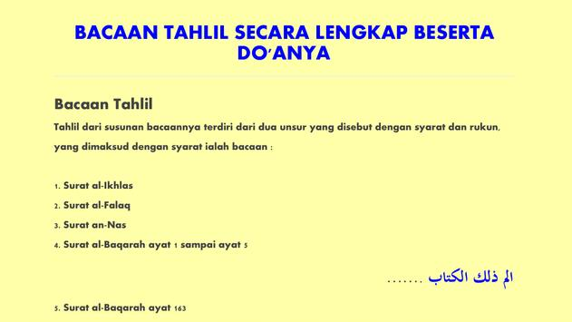 Yaasin & Tahlil Lengkap{MP3} screenshot 22