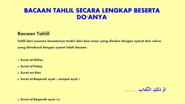 Yaasin & Tahlil Lengkap{MP3} screenshot 4