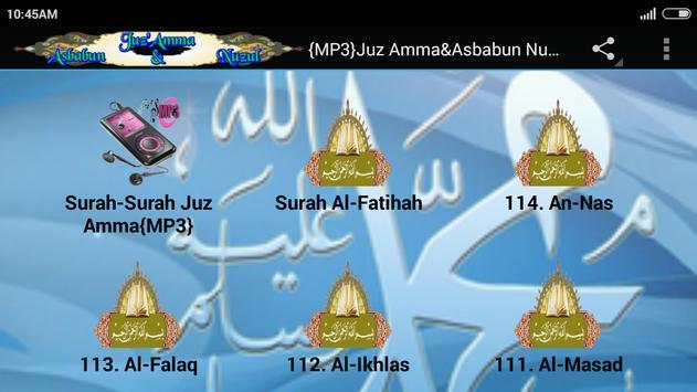 {MP3}Juz Amma&Asbabun Nuzul screenshot 1