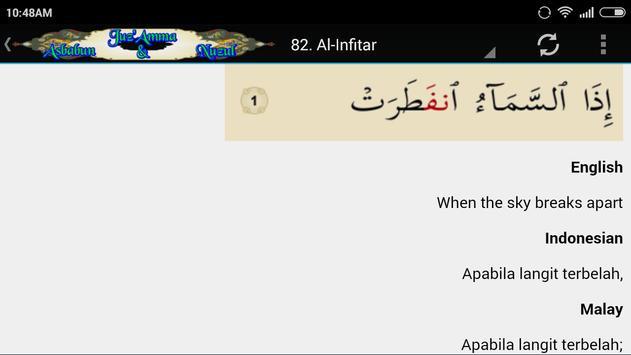 {MP3}Juz Amma&Asbabun Nuzul screenshot 21