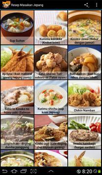 Aneka Resep Masakan Jepang poster