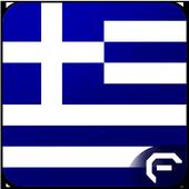 Greece Radio icon