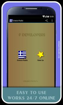Greece Radio screenshot 1