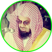 Sheikh Saud Shuraim Quran MP3 icon