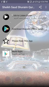 Sheikh Saud Shuraim Quran MP3 screenshot 2
