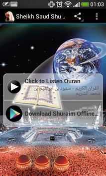 Sheikh Saud Shuraim Quran MP3 screenshot 4
