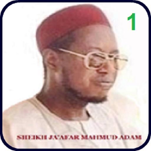 Ja'afar Mahmud Adam