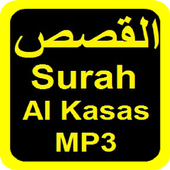 Surah Al Qasas MP3 icon