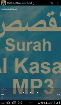Surah Al Qasas MP3 screenshot 1