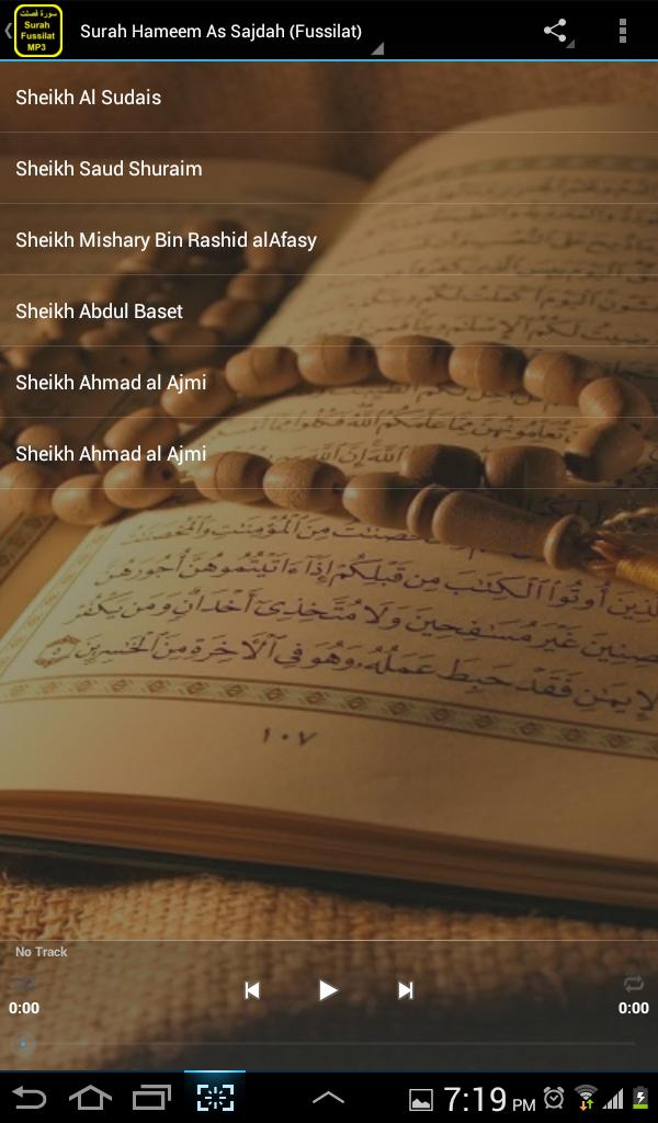 Surah Hameem Sajdah MP3 for Android - APK Download
