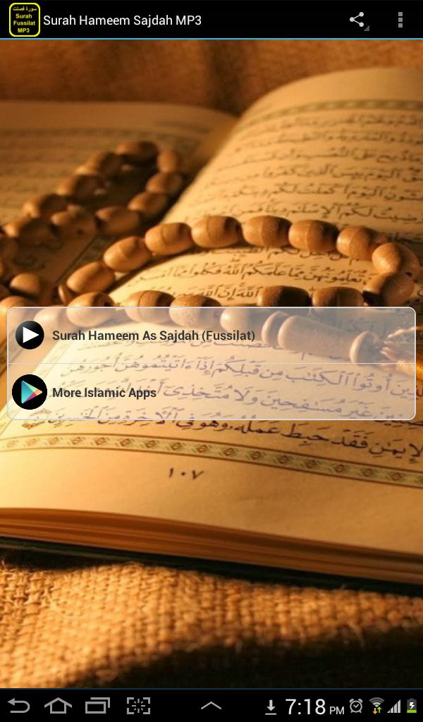 Surah Hameem Sajdah MP3 for Android - APK Download