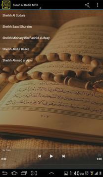 Surah Al Hadid MP3 screenshot 5