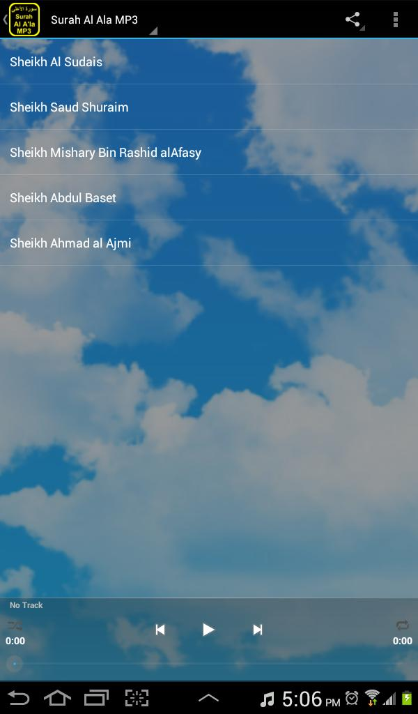 Surah Al Ala MP3 for Android - APK Download