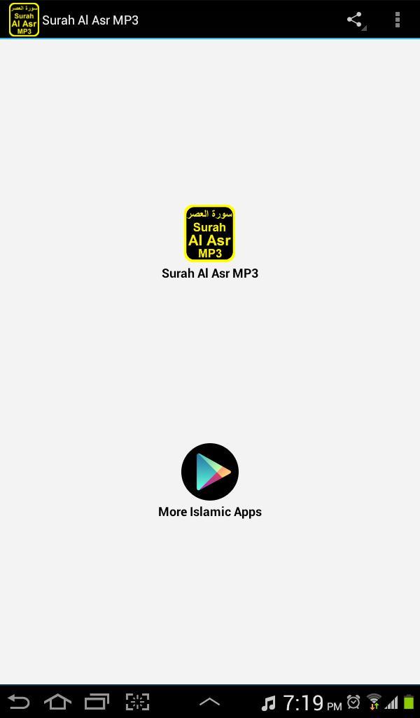 Surah Al Asr MP3 for Android - APK Download