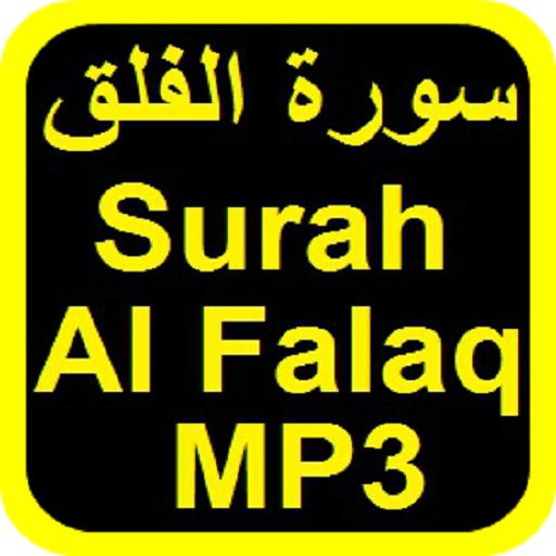 Surah-Al-Falaq-(The Daybreak)