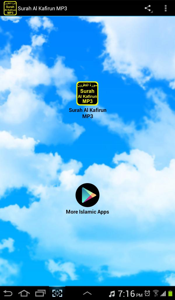 Surah Al Kafirun MP3 for Android - APK Download