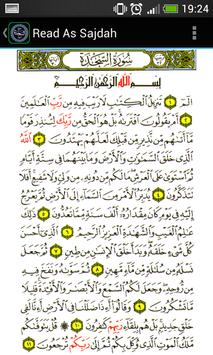 Surah As Sajdah MP3 screenshot 1