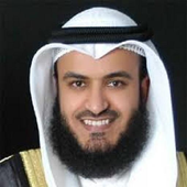 Shaikh Mishary Alafasy Roqyah icon