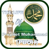 Life of Prophet Muhammad Audio icon