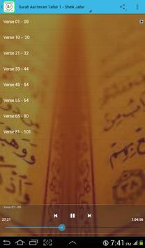 Tafsir Aal Imran (v01 - v101) apk screenshot