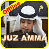Ahmad Saud Quran Juz Amma MP3 icon