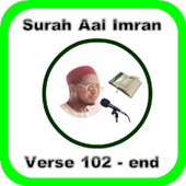 Tafsir Aal Imran (v102 - end) icon