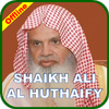 Al Huthaify Full Quran Offline 아이콘