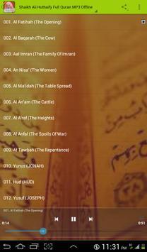 Al Huthaify Full Quran Offline 스크린샷 3
