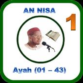Tafseer Suratun Nisa'i (01-43) icon
