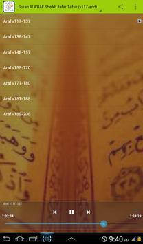 Al A'RAF Tafsir (v117-end) apk screenshot
